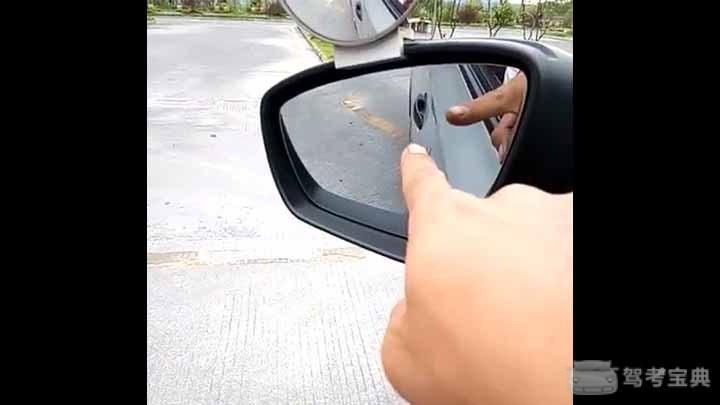 科目二侧方停车出库,一看就会的技巧,赶紧get吧!
