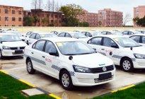 上海学车考驾照多少钱、要多久、条件、流程