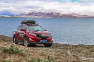 开SUV挑战世上最高海拔的艰险国道,跟随雪佛兰探寻最美的声音
