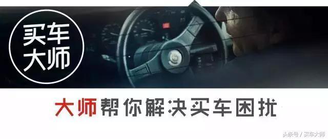 韩系车不如日系车?领动不如雷凌?