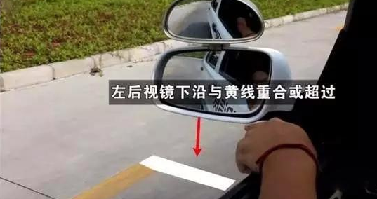 长兴驾校:学车技巧学会看后视镜打方向,科二侧方位停车一把过