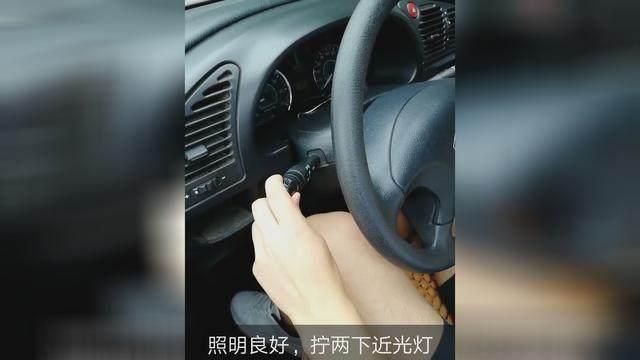 驾驶技巧:驾考科目三灯光操作要领,教练亲自指导,区域不同,考试不一样!