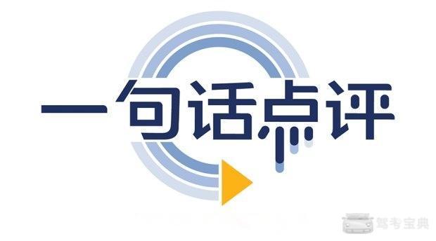 logo logo 标志 设计 矢量 矢量图 素材 图标 620_344