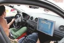 驾照向你招手,这些科目三考试实用技巧你要知道