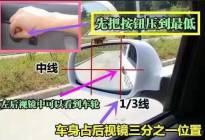长通达驾校百科:学车技巧考驾照易挂科的五大习惯 你有几个?