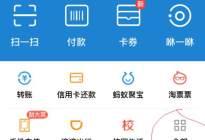 安裕丰驾校百科:如何在手机上查询车辆违章?