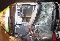 高速公路二次交通事故如何避免?一个小细节,可以决定你的生死存亡!