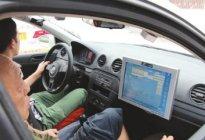科目解读:孕妇考驾照有哪些注意事项