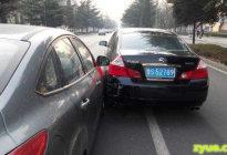 经验交流:被追尾交警竟判前车全责,原因是?