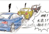 经验交流:在驾校学不到的超实用防追尾技能