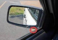 驾驶技巧:学车科目二倒车入库时应该看哪些点位才能一次性完成倒车?