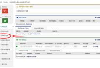 驾驶技巧:淄博考驾照网上自主预约流程