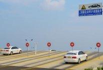 运输驾校:科目二坡道定点停车起步时 怎样才能不熄火不溜车