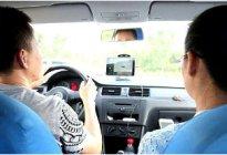 驾驶技巧:考驾照的最佳时间是什么时候