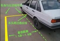 驾驶技巧:科目二挂在倒库上的原因全解析