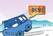 驾驶技巧:驾考科目四速记技巧