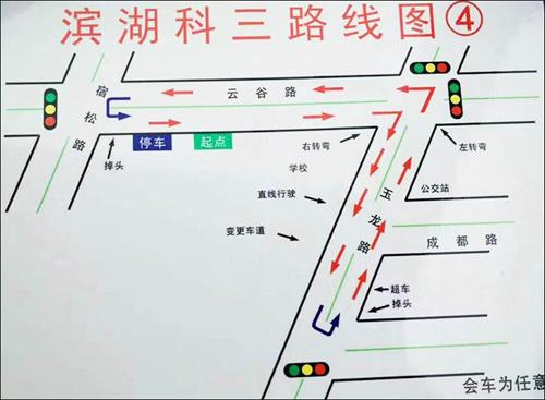 铜仁市大托考场科目三路线图