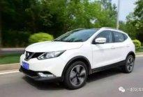 15万元能买到档次、配置最好的8款SUV 高颜值、高舒适!