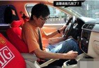 宏智驾校:学车时有哪些坏习惯