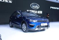 有望提升竞争力 起亚两款新车将8月28日上市