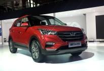 售10.98万元起 新款ix25成都车展正式上市