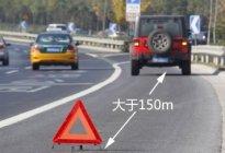 驾驶技巧:应急车道什么时候可以停车 应急车道停车注意事项