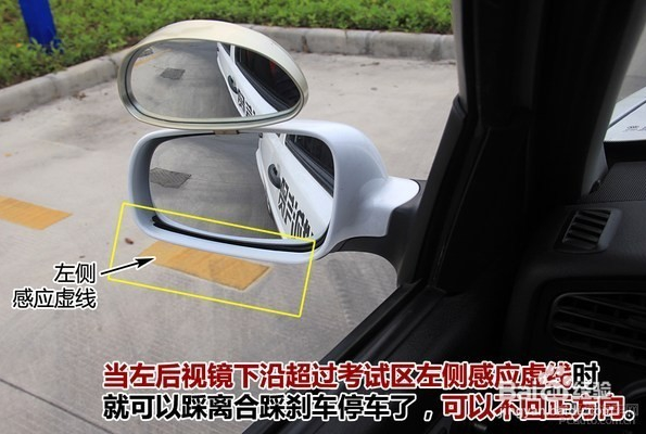 左后入库1、挂倒挡,打左转向灯,直接向左后退,怎么开出来的就怎么倒回去2、向左后退时,可以通过左后视镜观察车身与库线之间的距离,如果车轮与库角小于30cm的话,可以通过回一点方向盘来保持30cm左右的距离3、通过左右后视镜观察车身是否与库线平行,确认车身直行后迅速回正方向,适当调整车身与库线的距离4、当退至库底线靠近左后视镜下沿时,踩离合踩刹车停车。(车内语音提示:倒库准确)