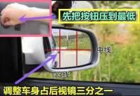 二菱驾校:学车练习科二最有效的四个建议,照做了,考试一把过