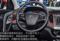 打醒精神 车展实拍新款北京现代ix25
