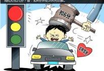 龙城驾校百科:交通逃逸的认定方法有哪些
