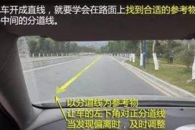 学车技巧  科目三直线行驶,前方有车挡住怎么办?