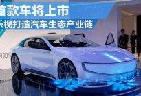 安达驾校:马云们为什么对新能源车如此热衷?这两个方面就把这件事说透了