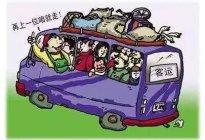 经验交流:老司机都容易忽视的几点交通规则,你造吗?拿好不谢!