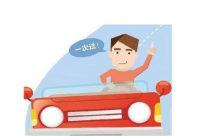 驾驶技巧:科目二考试一次性通关技巧
