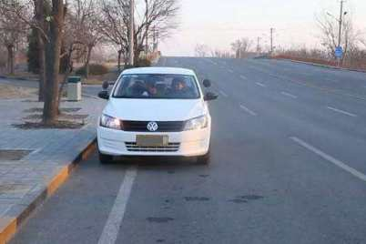 科目三最后一步:靠边停车实战技巧