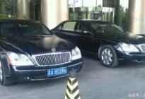 都说这4辆车是黄光裕的,看看酒店的地下车库,保安说出了真话