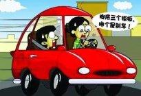 学驾心得:女司机的内心世界,你永远不懂!