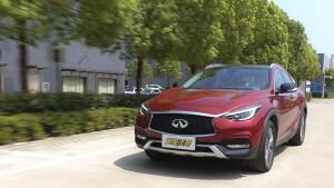 来自英国的日系德国车 GLAの大表妹 试驾英菲尼迪QX30