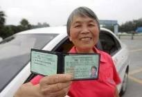 C1驾驶证到期,换证都需要什么手续?