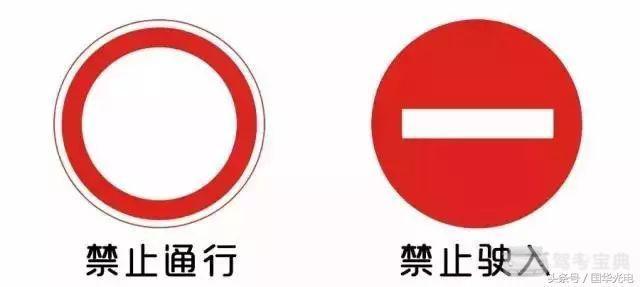 这些交通标志你能认出5对,就算老司机