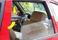 小知识大学问,为什么老司机开车只开一侧窗户?