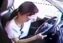 起飞失败!科目二考试女学员驾车飞跃考场!