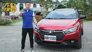 这台SUV在台湾卖14万,大陆才7万,竟然还没减配?