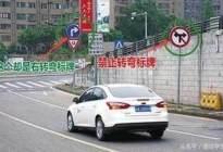 路口遇到这个标志,左转不行,右转也不行,到底该怎么办?