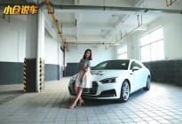 让小姐姐着迷的动感美颜 体验全新奥迪A5 Sportback
