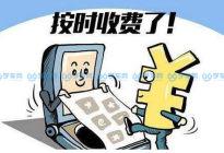 新规后郑州考驾照价格多少?会涨价吗?