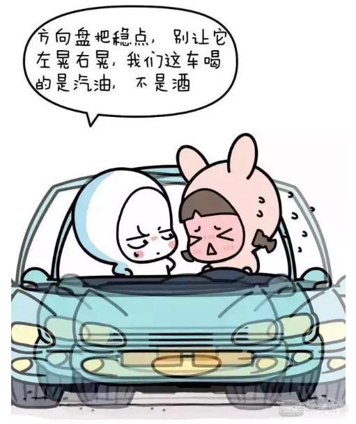 考C2驾照,学车也可以如此轻松简单!