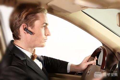 驾照最好尽快考?有一种情况例外!