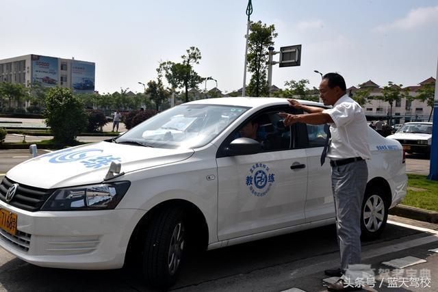 2017最新驾驶证科二考试改革评判变动情况