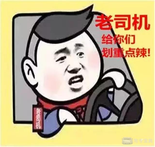 10月1日驾考新规来袭,还没考驾照的你做好准备了吗?